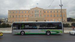 Κυκλοφορήσαμε στην Αθήνα, στην πιλοτική λειτουργία του ηλεκτρικού λεωφορείου