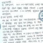 '라임 사태' 김봉현 전 회장이 두번째 친필 문건에서 밝힌 사실