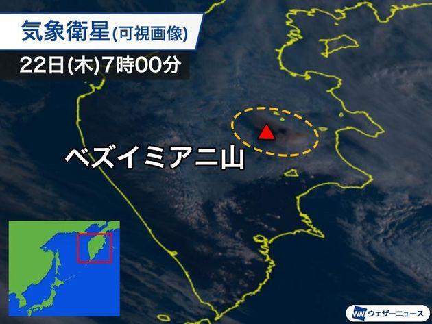 気象衛星(可視画像)