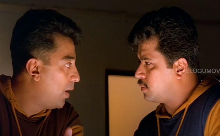 Kamal Haasan and Arjun in 'Kuruthipunal'.