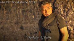 한국 인기 MV 주간 1위를 차지한 나훈아의 '테스형!' 뮤직비디오
