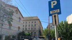 Οκτώ νέες πιάτσες ταξί από τον δήμο Αθηναίων στο κέντρο της