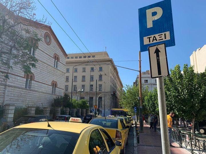 Νέα πιάτσα ταξί στο κέντρο της πόλης