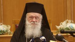 Ιερώνυμος για κορονοϊό: Η Εκκλησία καλεί σε αποφυγή μαζικών συναθροίσεων την 28η
