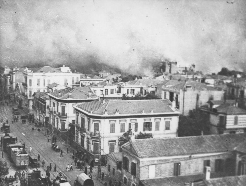 Η πυρκαγιά της Θεσσαλονίκης...