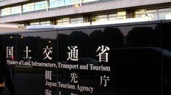 免許合宿、11月以降はGoTo対象外に 国交省「事業の趣旨に沿わない」