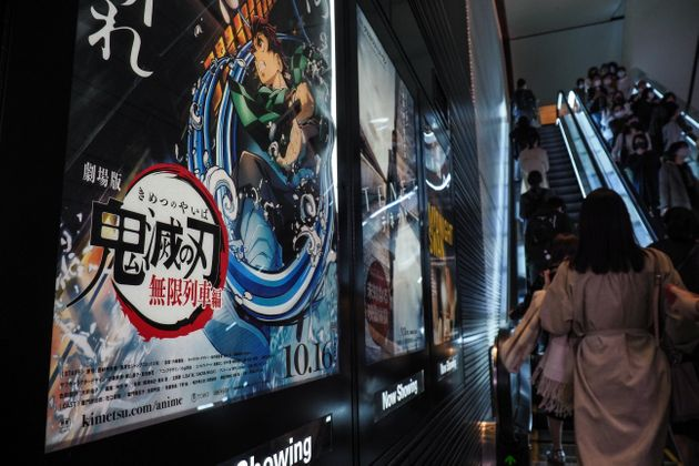 『劇場版「鬼滅の刃」無限列車編』が上映されている映画館=10月21日、東京都新宿区