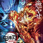 日本の映画史上最速。映画『鬼滅の刃』公開から10日間で興収107億円を突破