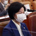 '부하' 아니라는 윤석열 총장의 말에 추미애 장관의