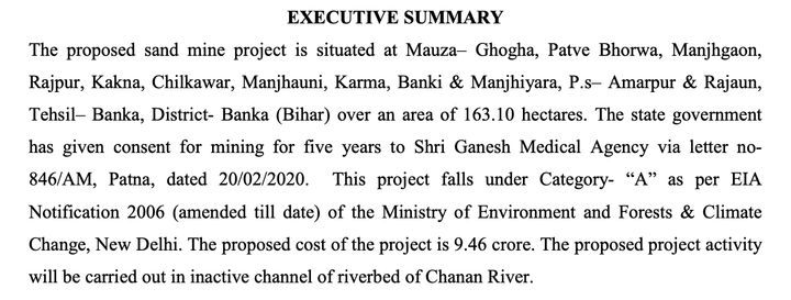 Description of the sand mining project that the Shri Ganesh Medical Agency proposed to implement.
