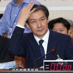 조국에 고소 당한 보수 블로그 운영자가 한