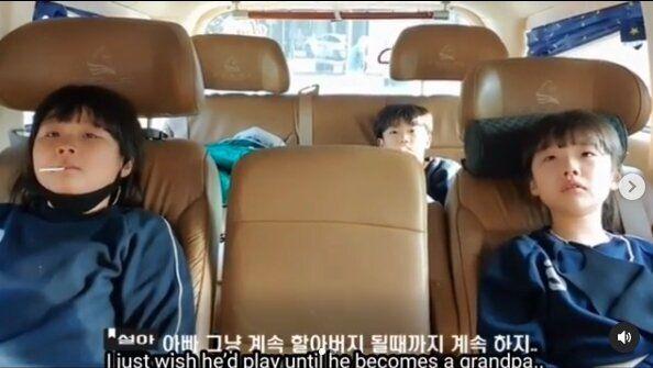 이동국 선수와 이수진 씨의 자녀