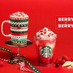 スタバのホリデーシーズンが始まるよ🎅第一弾は「ベリー」の飲み物、11月1日から販売開始