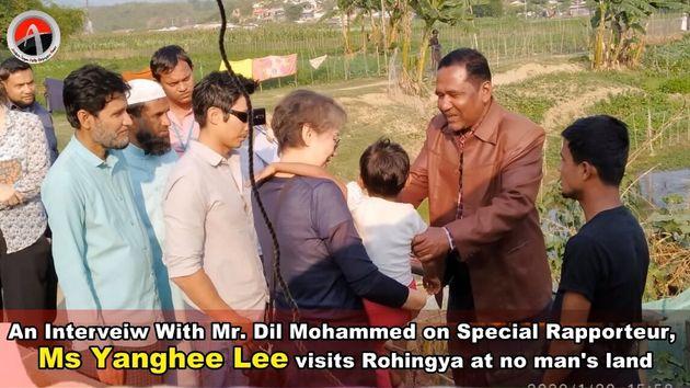 방글라데시 현지 언론 'The Arankan Times Rohingya News'에 보도된 영상