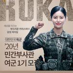 「女性も徴兵すべき」の意見が過半数に 韓国・世論調査