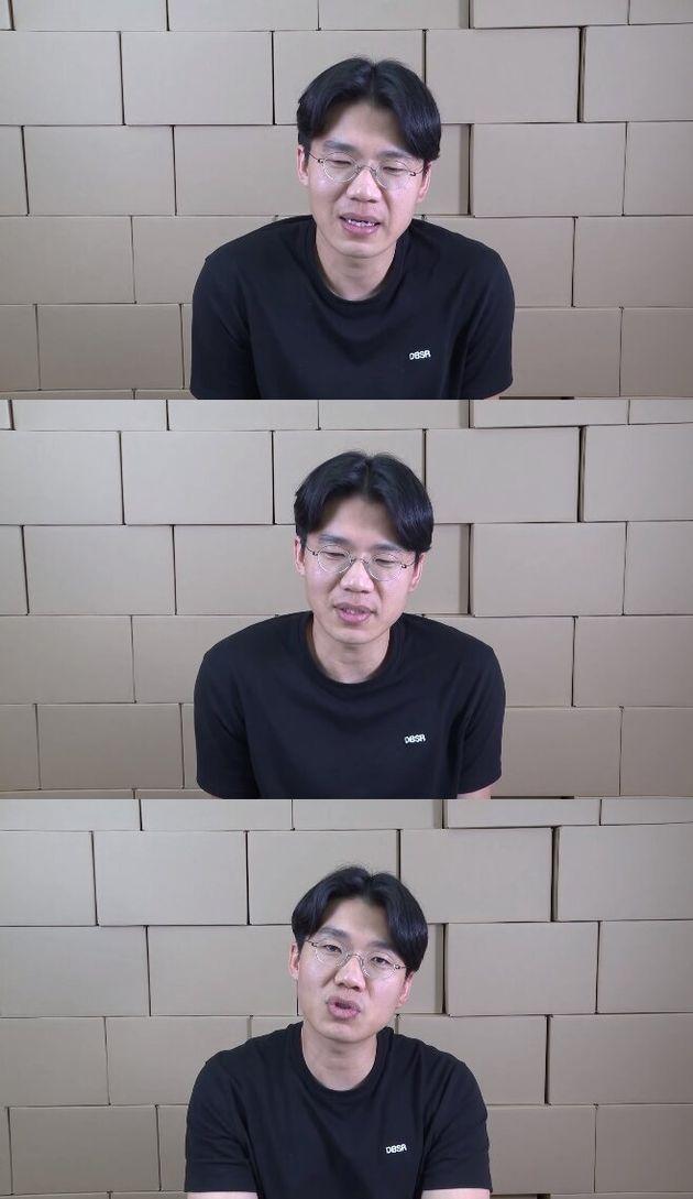 유튜브 채널 '보겸 BK' 화면