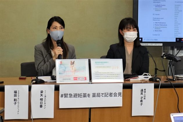 記者会見をする共同代表の染矢明日香さん(左)と遠見才希子さん