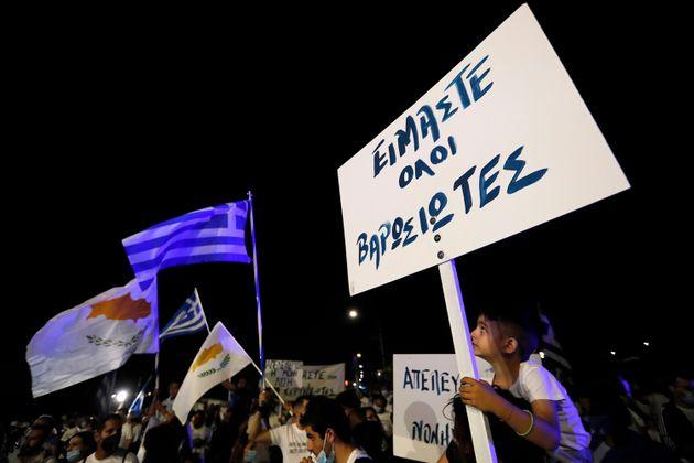 Τα Βαρώσια και ο ελληνισμός της Κύπρου ογδόντα χρόνια μετά το