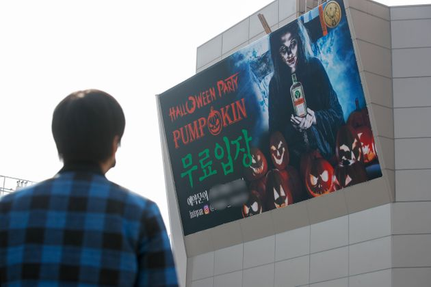 할로윈 데이(Halloween day)를 앞둔 26일 서울 용산구 이태원 한 클럽에 핼러윈 데이 무료입장 광고판이