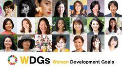 貧困、教育、福祉…「ジェンダー平等」から解決するSDGsって?