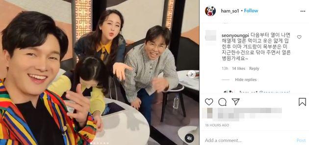 함소원 인스타그램 게시물에 직접 댓글을 남기며 조언한 네티즌. 함소원은 해당 댓글에