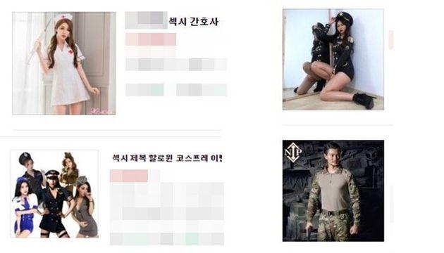 네이버쇼핑에서 '할로윈 코스튬'으로 검색했을 때 나오는 의상들(오른쪽), 군인 코스튬으로 검색했을 때 나오는 의상. 남녀 의상에 확연한 차이가