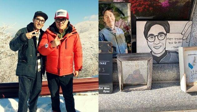 김주혁과 데프콘 모습, 김주혁