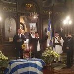 Μνημόσυνο Κατσίφα: Ακραία πρόκληση από οπαδό του