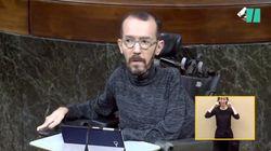 El corte de Echenique a Abascal tras acusarle de haberse marchado del