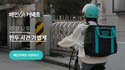 '헬멧 감성샷'의 함정: 수수료에 끌려다니는 플랫폼