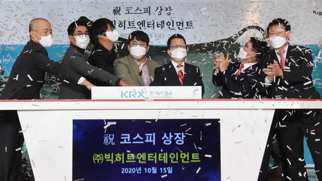빅히트엔터테인먼트 상장 기념식에 참석한 방시혁