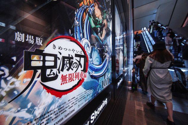 アニメ映画「劇場版『鬼滅の刃』無限列車編」が上映されている映画館=2020年10月27日、東京都新宿区