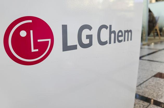 LG화학 배터리 사업 분사가 최종