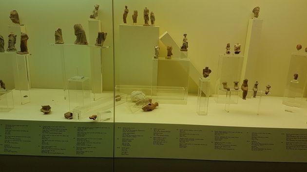 Αρχαιολογικό Μουσείου