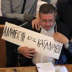 Τραμπούκικη επίθεση στον πρύτανη της ΑΣΟΕΕ - Του φόρεσαν ταμπέλα στο