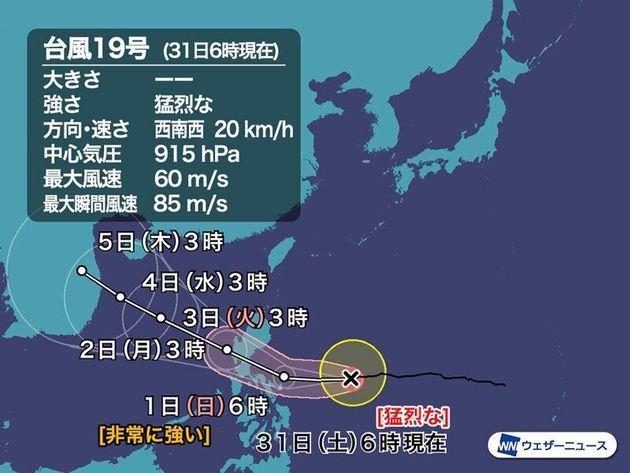 台風19号(31日6時現在)
