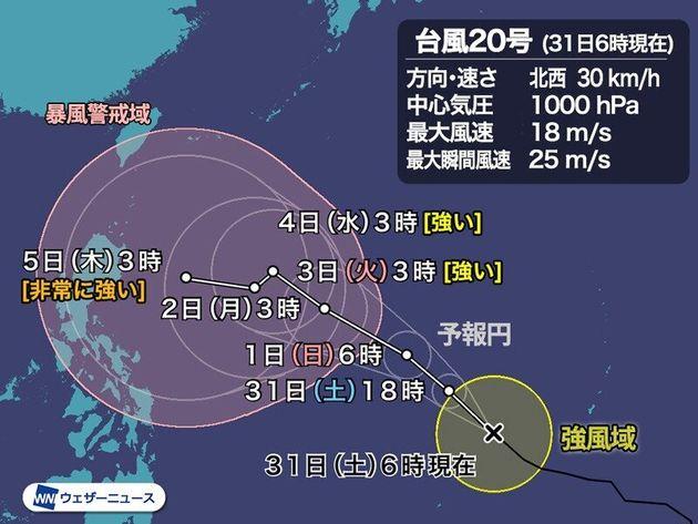 台風20号(31日6時現在)
