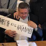 Χρυσοχοΐδης: Θα επικηρυχθούν οι δράστες της επίθεσης εναντίον του Πρύτανη της