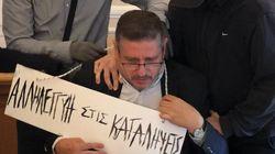 Προκαταρκτική εξέταση για την επίθεση στον πρύτανη της ΑΣΟΕΕ - Τι του «χρέωσαν» οι