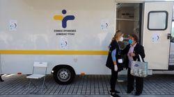 Χανιά: Κλείνει παιδικός σταθμός στην Κίσσαμο - Ανιχνεύτηκαν τρία