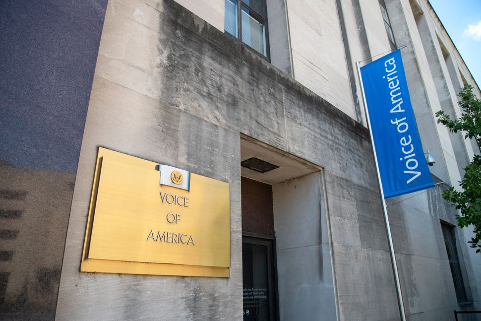 VOA headquarters in Washington. Staff at the agency are terrified and demoralized.