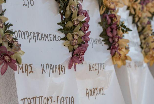 Σάμος: Σε κλίμα οδύνης η κηδεία των παιδιών που έχασαν τη ζωή τους μετά τον