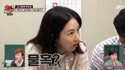 김지혜가 자궁경부암 검사 결과에 놀란