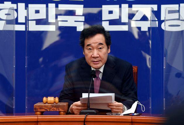 이낙연 더불어민주당 대표가 2일 오전 서울 여의도 국회에서 열린 최고위원회의에서 모두발언을 하고