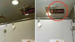 En Chine, une entreprise chronomètre ses employés aux