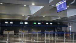 Κορονοϊός: Απαγορεύσεις πτήσεων για το αεροδρόμιο