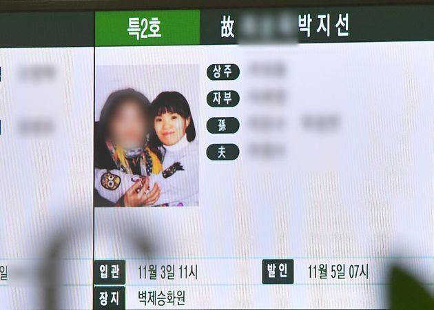 고 박지선과 모친의 빈소는 서울 양천구 이대목동병원 장례식장 특실 2호실에 마련됐다. 발인은