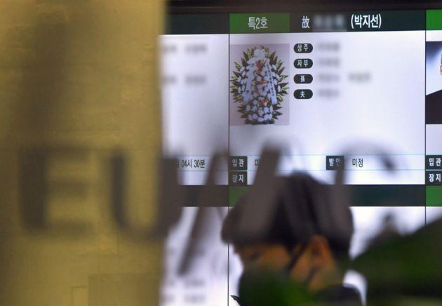 박지선의 빈소가 마련된 이대목동병원