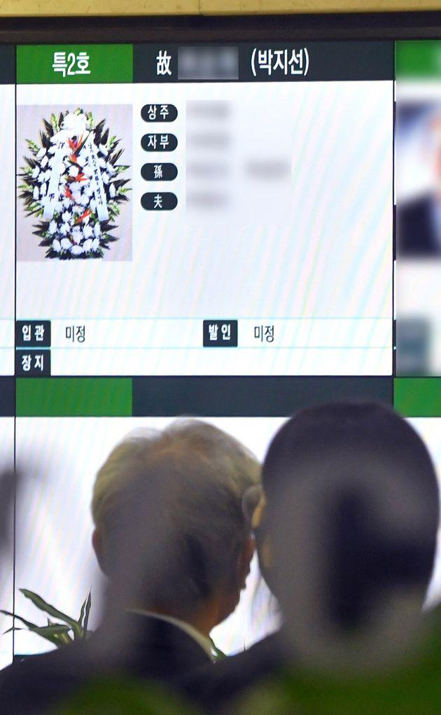 배우 박정민, 개그맨 송은이·박성광 등 동료들이 박지선의 빈소를