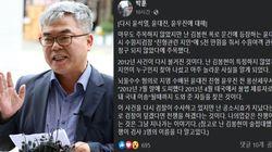 박훈 변호사